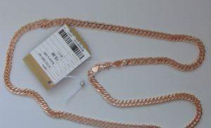 Как выбрать украшение с плетением «Двойной ромб»