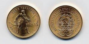 Сколько весит золотник в граммах